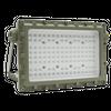 LED-FB720防爆灯