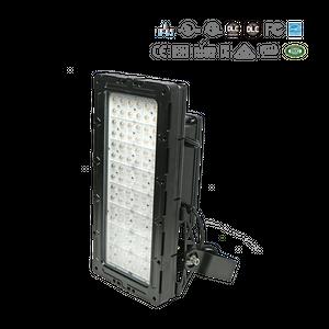 LED塔灯207-IP67